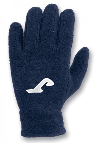 Перчатки футбольные зимние NAVY WINTER GLOVES