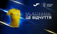 Новая футбольная форма сборной Украины по футболу Joma уже сегодня 2